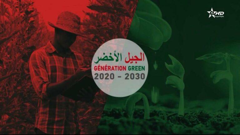Génération Green: Nouvelle stratégie marocaine de développement agricole